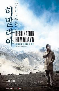 Destination Himalaya