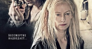 Only Lovers Left Alive photo 36