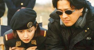 JSA (Joint Security Area) photo 9
