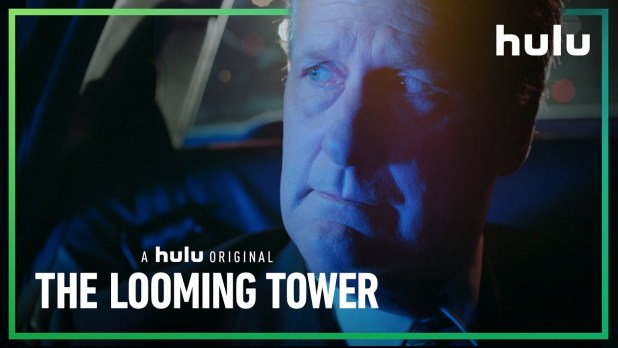 The Looming Tower Bande-annonce VO