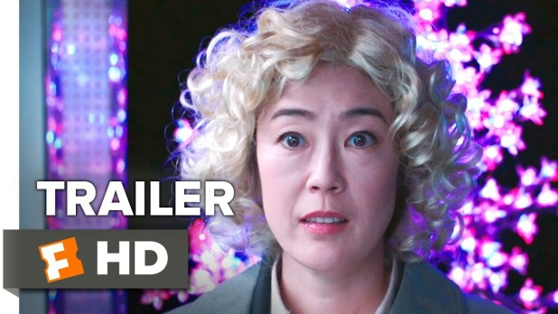 Oh Lucy! Bande-annonce (2) VO