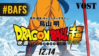 Dragon Ball Super : Broly Bande-annonce VOST