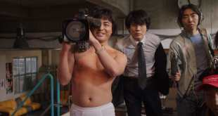 The Naked Director photo 4